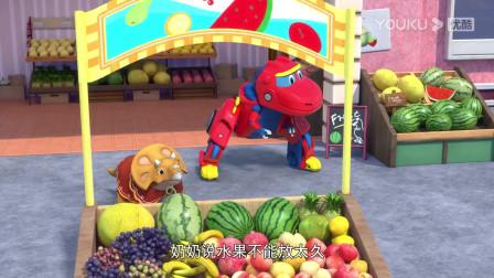 帮奶奶卖水果