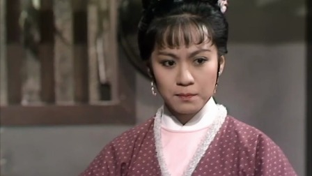 黄蓉使性气杨康 与欧阳克共泛舟《射雕英雄传64》