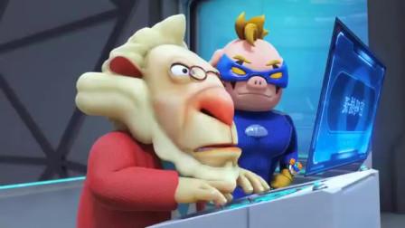 猪猪侠:羊林林博士太暴躁,要不是超人强拦着,就把基地炸掉了!