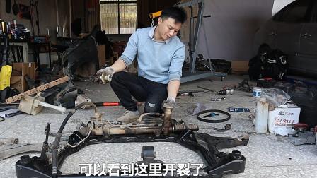 汽车方向机漏油,老司机换个拆车件零件,又可以省下几百块