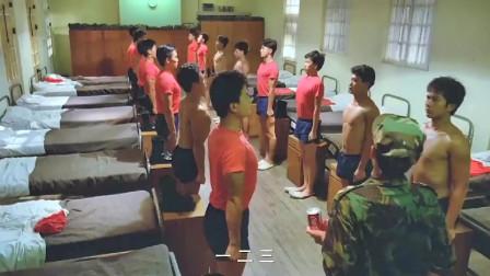 教官对新兵要求严格,三秒内必须睡着,还不能回应呼叫!