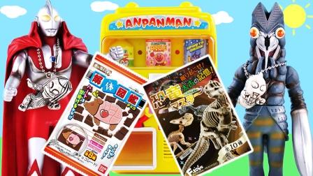 奧特曼販賣機買動物巧克力恐龍化石盒玩