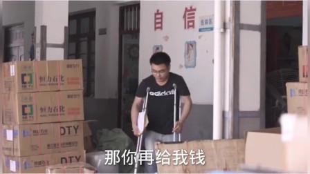 《人生大赢家》脑瘫厂长被骗破产,残疾员工无薪追随
