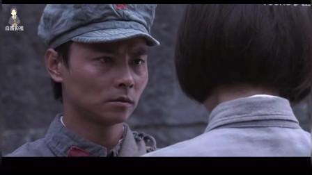 红七军:战场上祝耀武英勇前行,身受重伤
