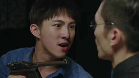 学生兵:哥哥竟然为敌人卖命,小伙因为亲情而一直不忍下手
