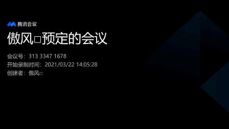 杨氏八十五太极拳网课  云手