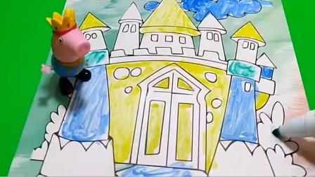 乔治来画画了,佩奇还说乔治画的不好看,真的也是没谁了