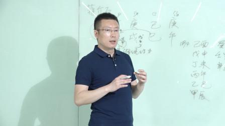 命理篇-常鹤鸣:蒋介石有权有钱为何被下野?谜底藏在这!(上)