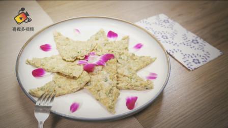 春天的嫩芽+海味的鲜美=椿蛤蜊煎蛋角