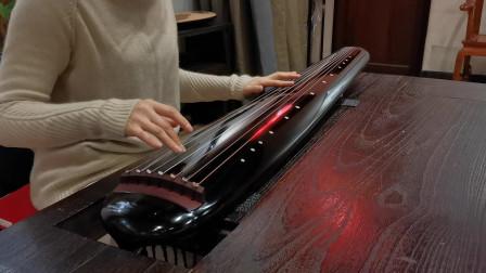 古琴十大名曲《平沙落雁》混沌式古琴演奏
