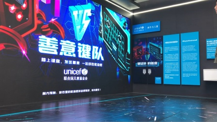 UNICEF calls for end to cyberbullying at World Internet Expo in Wuzhen