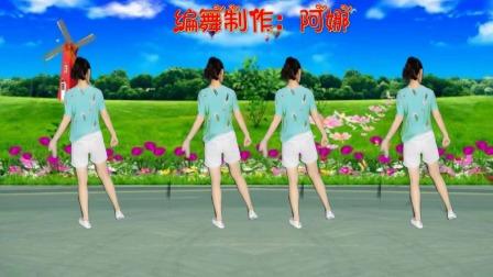 阿娜广场舞-幸福坐标-背面