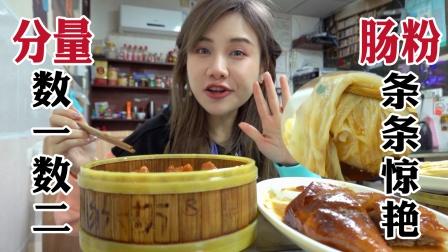 密子君·10年好评广式茶餐厅!平价味正超宝藏,馋慌了