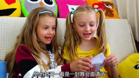 小美女跟妹妹收到舞会邀请函,可是只有一封,两人决定比赛赢舞会