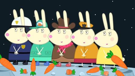 小猪佩奇去好莱坞看到了从事不同职业的兔小姐 简笔画