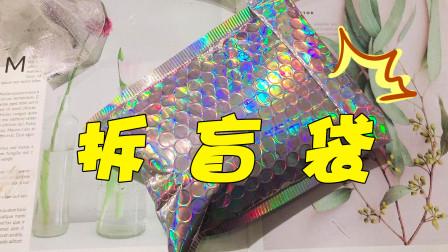 拆7元盲袋起泡胶,开袋就开始化了,为啥玩起来还很解压?无硼砂