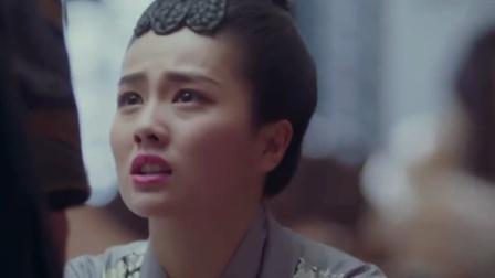 凤囚凰:康王到最后,连真心对他的乐娘子也弄丢了