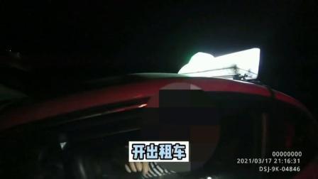 出租车超员隐患大,交警拦停依法处罚