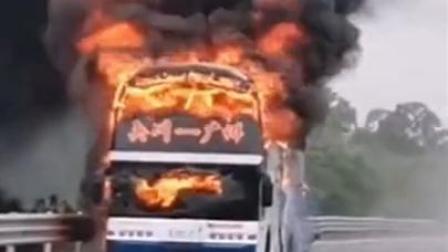高速大巴突发起火,33名乘客及时疏散