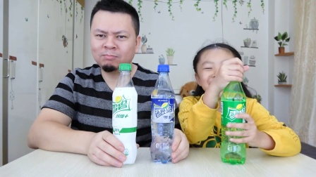 开箱试喝三种雪碧,不同的口感体验,你喜欢喝哪种呢?