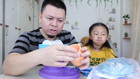 父女开箱缤纷雪糕机,送了雪糕粉和模具,不错的美食创作玩具!