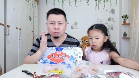 """开箱试吃""""重庆八大怪"""",里面都是常见的零食,一点都不怪!"""
