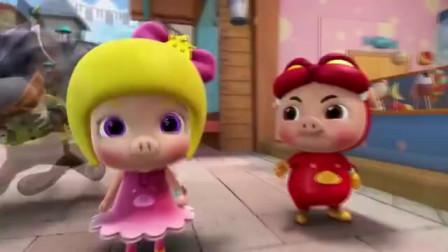 猪猪侠之变身战队:野狼君找猪猪侠当代言人,真有眼光!