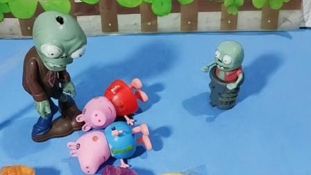 小猪佩奇乔治买了好吃的,小僵僵不做坏事,佩奇乔治叫小僵僵一起