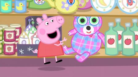 小猪佩奇去商店买生日礼物 简笔画