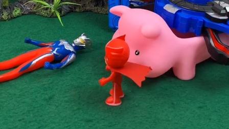 奥特曼受伤了,小猪要把变身器送过去,猫头鹰女也帮忙一起送
