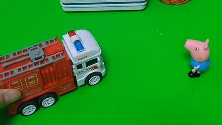 消防车来了,乔治想坐消防车回家,但消防车还要去救火呢
