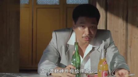 吴孟达正经起来,连主角都压不住他,这才配叫老戏骨啊!