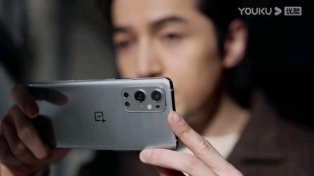 胡歌一加手机OnePlus 9系列5G
