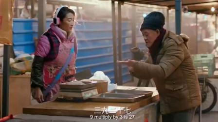 过年:赵本山买鸡这段,据说都把导演组笑趴了,就喜欢看老戏骨飙戏