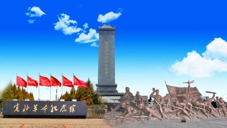合唱《洪涛山战歌》神头二电厂洪涛诗社合唱队