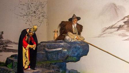 北落师门再聊姜子牙:太公钓鱼是真的吗