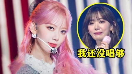 韩国顶级女团一夜解散?成员暴哭粉丝流泪,网友:都怪公司!