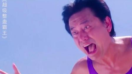 速度与激情:如果花式跳跃有段位,保罗刚跳上车也太帅了吧