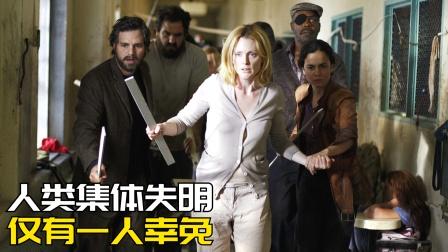 盲流感来袭,人类集体失明,人性的可怕彻底爆发,灾难电影