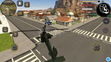 绳索英雄 跑车哭着问我做错了什么,直升机为什么追我?