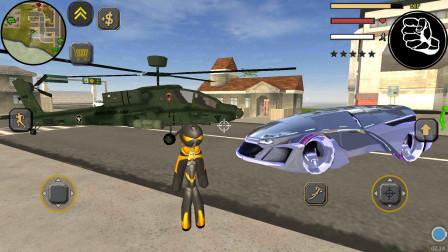 绳索英雄 直升机偷袭科幻跑车,这是因为什么?