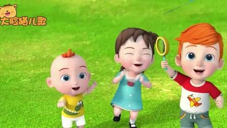 超级宝贝JOJO:春天在哪里,在小朋友的眼睛里