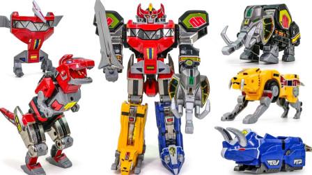 变形金刚玩具:恐龙战队机器人,霸王龙、三角龙合体变出什么呢?