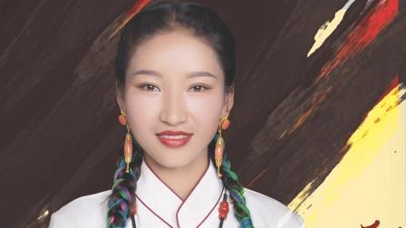 梅朵卓嘎 - 爱的青春