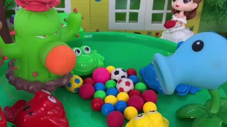 豌豆射手也太糊涂了,连自己的球球都不认识了,差点拿了小青蛙的