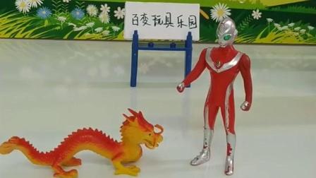 我奥特曼还会怕东海龙王吗?