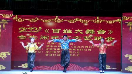 《百姓大舞台》栏目 牛胜利马丽君王金旺表演唱《朝阳沟》亲家母