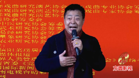河南豫剧青年团 国家一级演员孟祥礼团长演唱《好队长》选段 谁人不知我马二牛