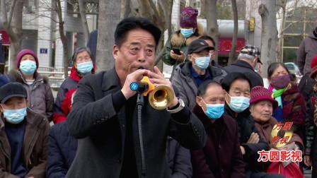 喜乐艺术团新年演唱会 著名唢呐马西生演奏《红灯记》选段 听罢奶奶说红灯