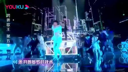 张杰杨和苏《FAST》,倾情演唱燃爆现场,全场尖叫不断